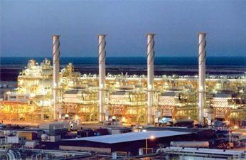 IRAN DAN UNI EMIRAT AKHIRI KONFLIK GAS 14 TAHUN