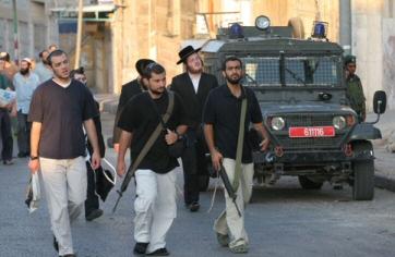 PERTAMA KALI TERSANGKA EKSTRIMIS YAHUDI JALANI 'TAHANAN ADMINISTRATIF' ISRAEL