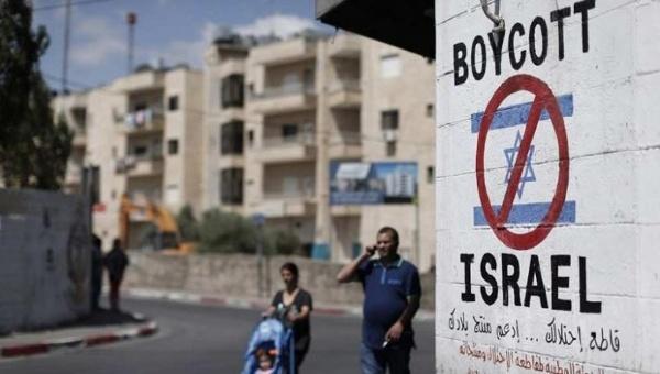 Senat Chili Dukung Gerakan Pemboikotan Produk-produk Pendudukan Israel