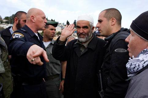 PENGADILAN ISRAEL TUNDA PUTUSAN SIDANG RAED SHALAH