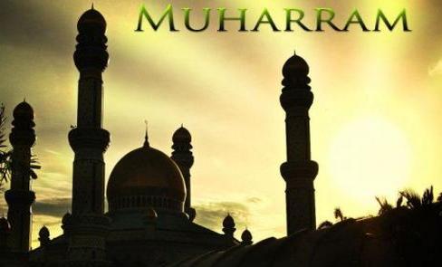 KEMULIAAN BULAN MUHARRAM DAN SEJARAH KALENDER ISLAM