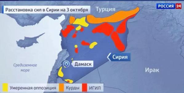 MEDIA RUSSIA DINILAI TAMPILKAN PETA KONFLIK SURIAH YANG SALAH