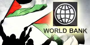 Bank Dunia : Perlu Visi Baru Untuk Tingkatkan Perekonomian Palestina
