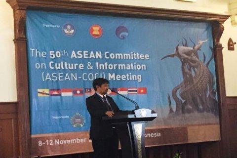 KOTA PAHLAWAN TUAN RUMAH ASEAN COCI KE-50