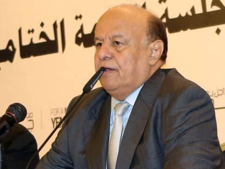 Presiden Mansour Hadi Pulang ke Yaman Hadiri Sesi Parlemen
