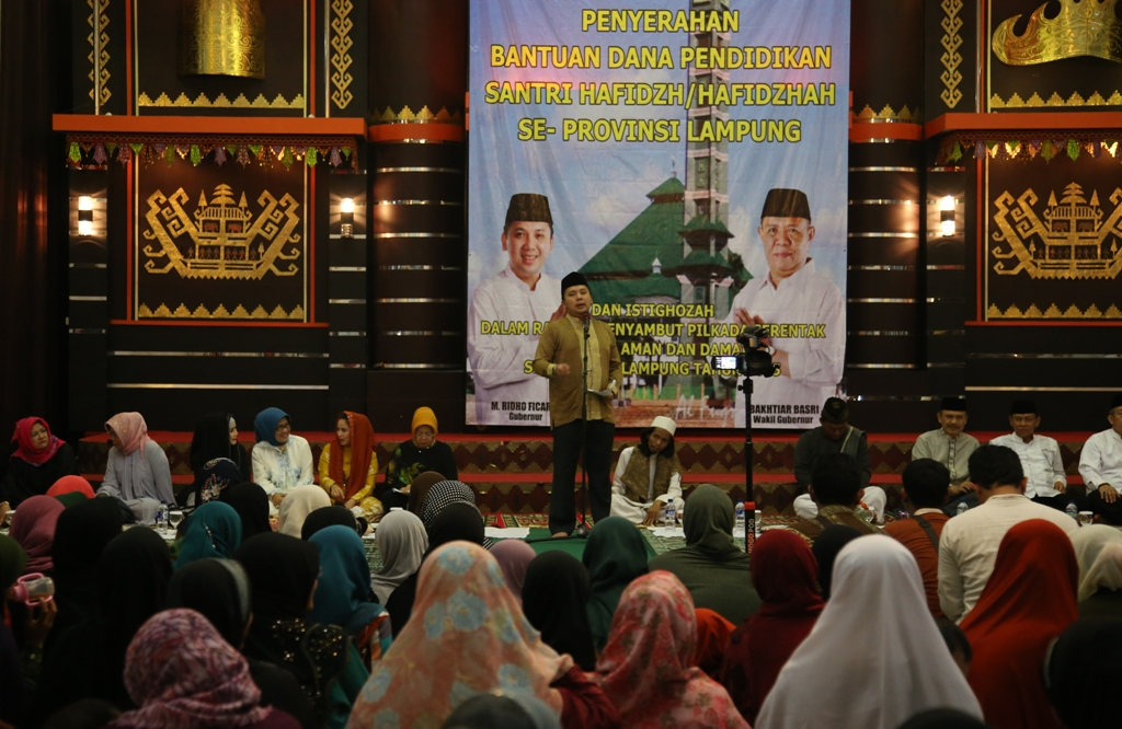 GUBERNUR LAMPUNG : HAFIDZ HAFIDZAH PILAR IMAN DAN TAKWA MASYARAKAT