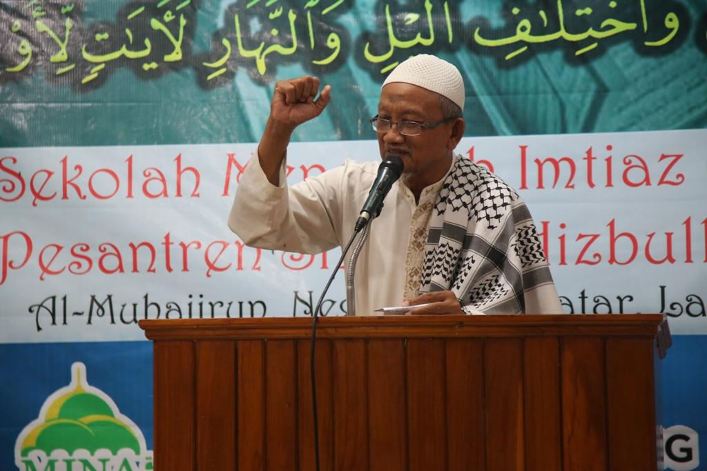 Terangi Dunia dengan Al Quran, Makmurkan Masyarakat dengan Berdagang