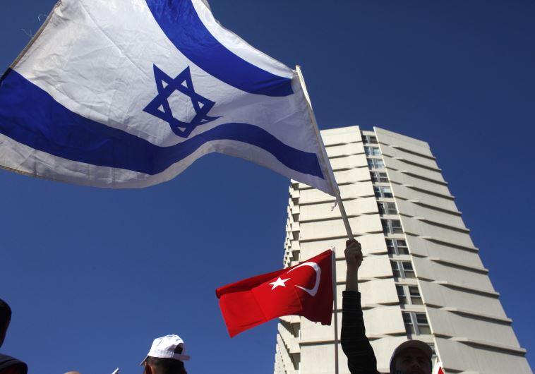 MESIR TAK NYAMAN DENGAN REKONSILIASI TURKI-ISRAEL, PEMBICARAAN SOAL GAZA