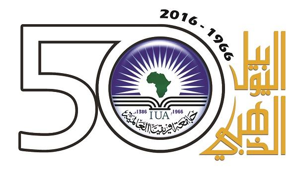 UNIVERSITAS INTERNASIONAL AFRIKA DIDIK RIBUAN MAHASISWA ASING DI USIA 50