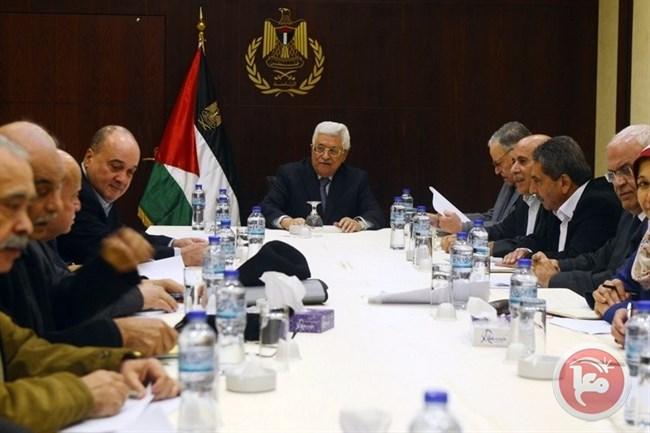 Fatah Bahas Kebijakan Internasional Palestina dan Rekonsiliasi Dengan Hamas