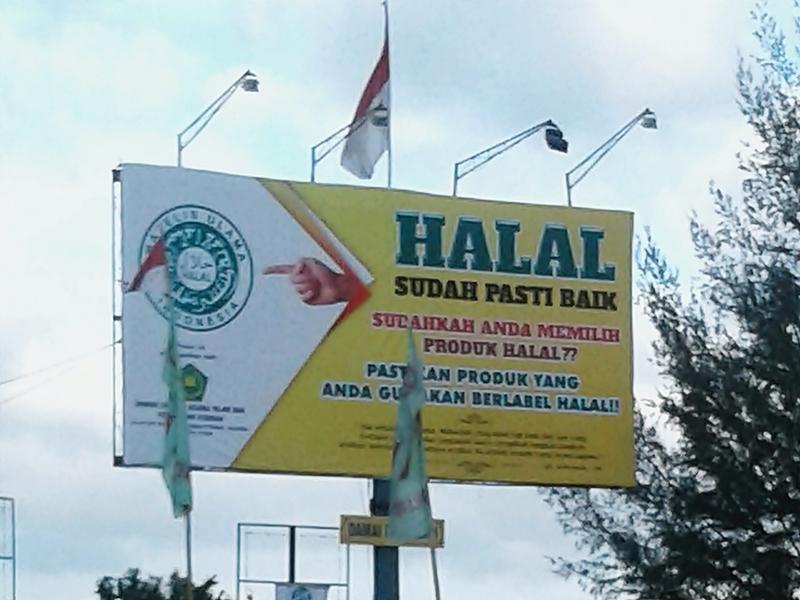 Kemenag Aceh: Produk Halal Jadi Prioritas 2016