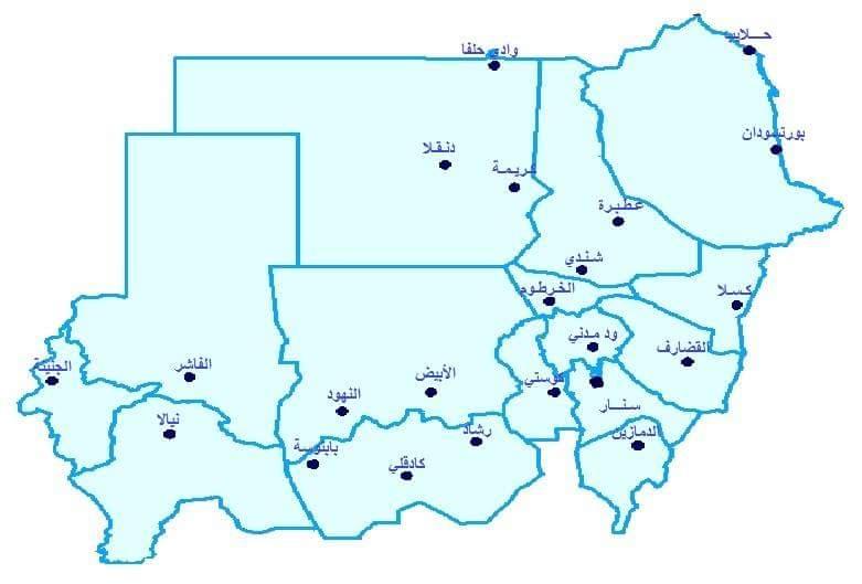 Cuaca Dingin Mahasiswa Indonesia di Sudan Tetap Beraktifitas
