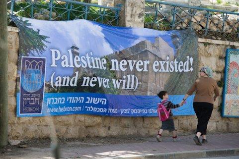PALESTINA: PERNYATAAN NETANYAHU TENTANG HEBRON PICU EKSTREMISME AGAMA
