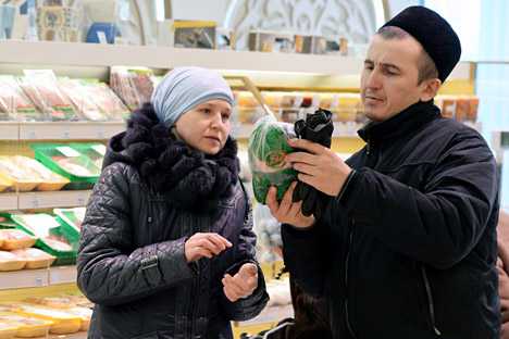 PARIWISATA RUSIA LUNCURKAN PROGRAM RAMAH HALAL