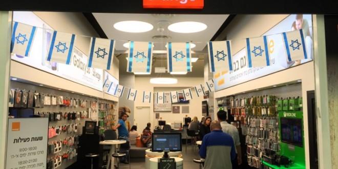 Perusahaan Telekomunikasi Perancis Akhiri Hubungan Dengan Israel
