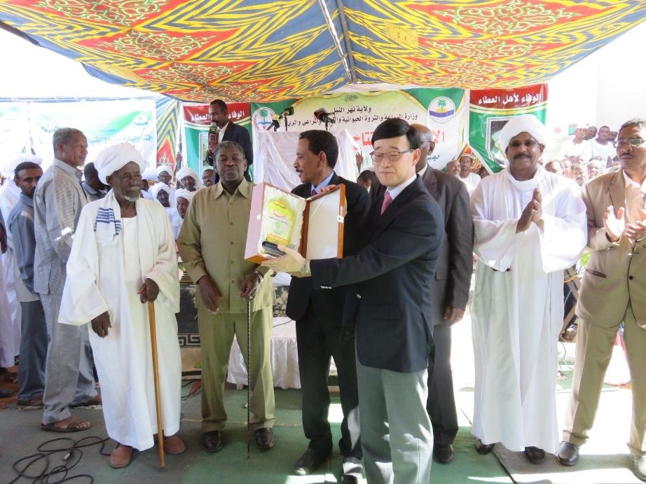 Jepang Beri Bantuan Bagi Pengungsi di Sudan