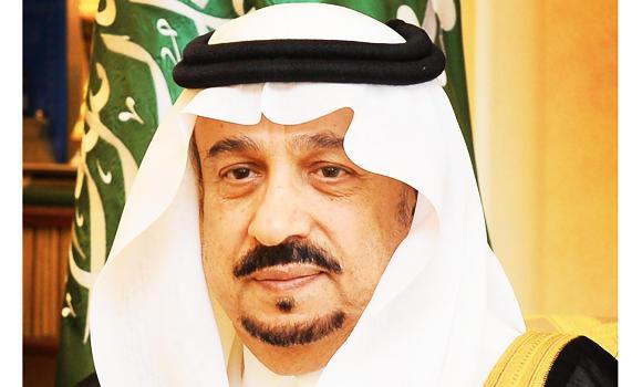 Riyadh Gelar Konferensi Internasional Rahmat dalam Islam