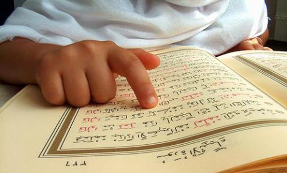 Jakarta Tuan Rumah Kompetisi Menghafal Al-Qur'an ASEAN dan Asia Pasifik