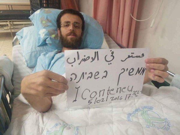 Al-Qeeq Wartawan Palestina Mogok Makan, Koma di Hari Ke-48