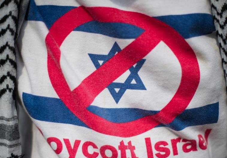 Lawan Aneksasi, Jama'ah Muslimin (Hizbullah) Serukan Pemboikotan Produk Israel