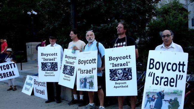 Tren Italia Boikot Akademisi Israel