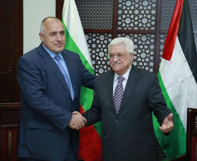 Bulgaria-Palestina Sepakati Komite Menteri Bersama
