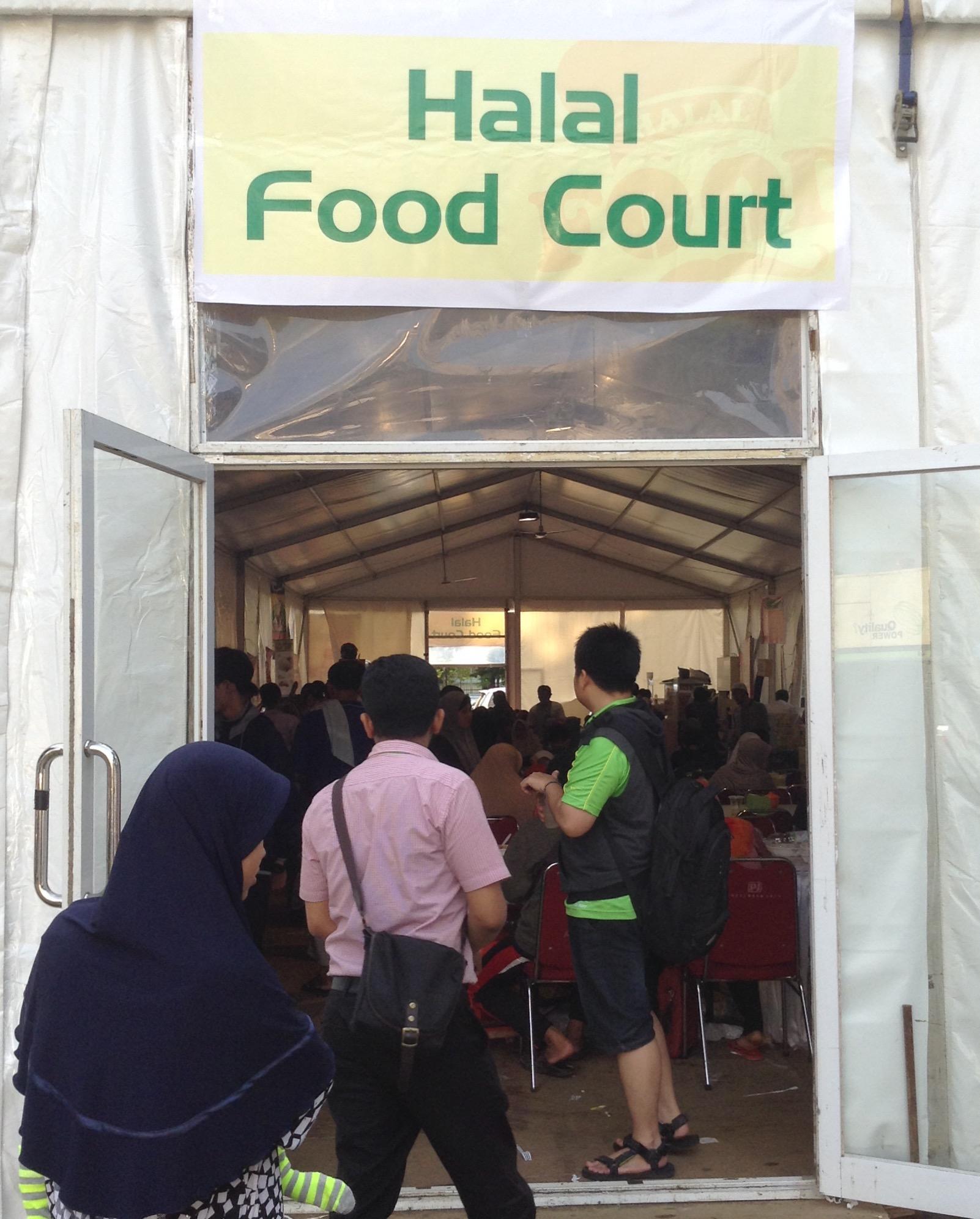 IHBC Promosikan Produk Halal di IBF 2016