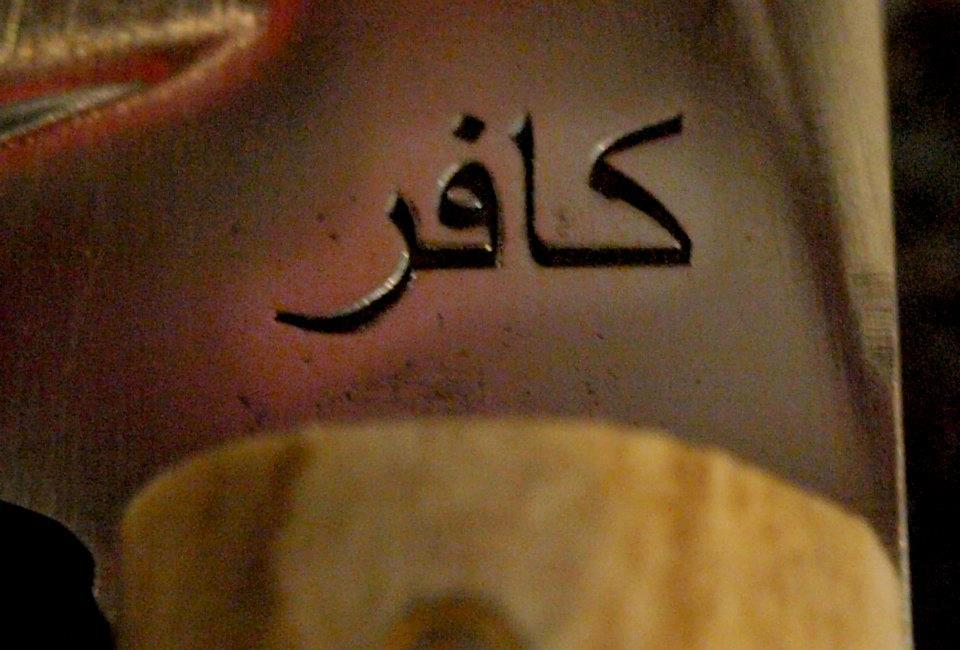 Sifat Orang Kafir Tidak Mau Menerima Kebenaran, Kajian Surat Al-Baqarah Ayat 6-7