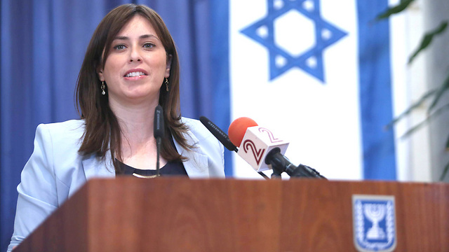 Wakil Menlu Israel Sebut ISIS Pengaruhi Palestina, Hamas Bantah