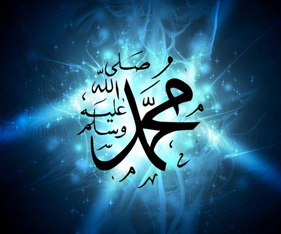 Beriman Kepada Nabi Muhammad SAW Rasul Terakhir