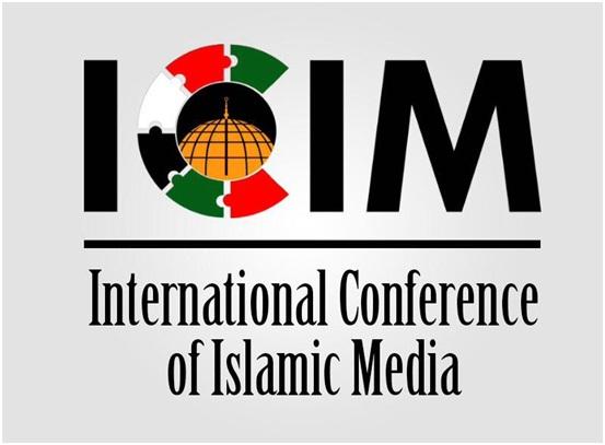 Konferensi ICIM dan Persatuan Islam