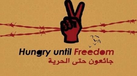 Sejumlah 18 Tahanan Palestina Mogok Makan Lawan Penganiayaan Israel