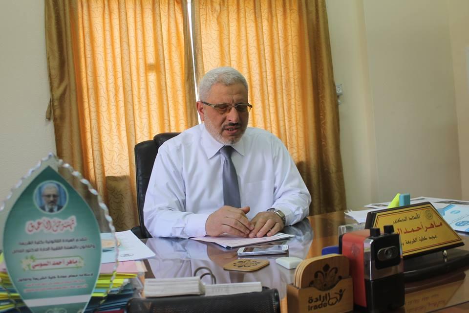 Mufti Gaza serukan OKI Bersatu Bebaskan Al-Aqsha