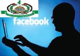 Facebook Hapus Lagi Akun Hamas di Tepi Barat