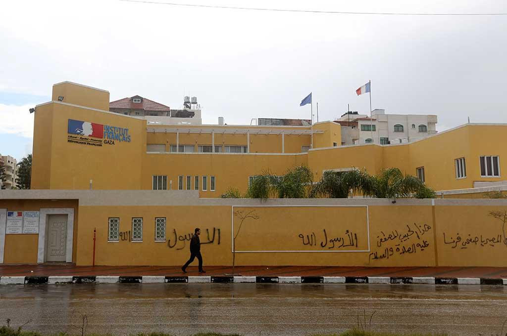 Perancis Buka Kembali Pusat Kebudayaan di Gaza