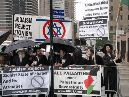 Cendikiawan Yahudi AS Boikot Israel