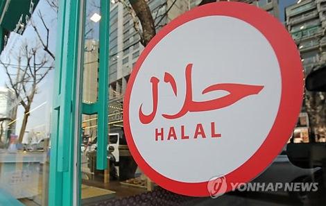 Pemerintah Bentuk Badan Penyelenggara Jaminan Produk Halal