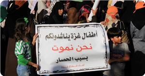 Aktivis Wanita Palestina Luncurkan Petisi Akhiri Blokade Gaza