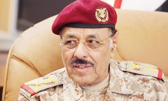Presiden Yaman Angkat Perdana Menteri Baru