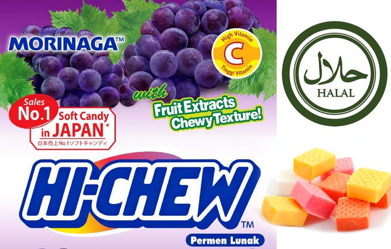 Produsen Cemilan Halal Jepang Buka Cabang di Indonesia