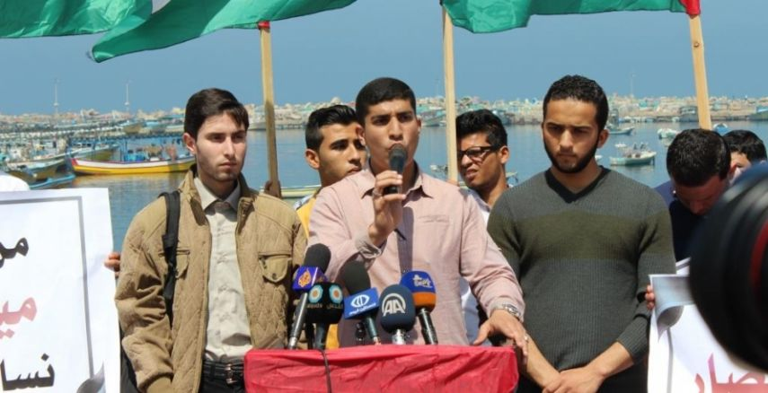 Mahasiswa Gaza Tuntut Akhiri Blokade dan Pembukaan Pintu Perbatasan Rafah