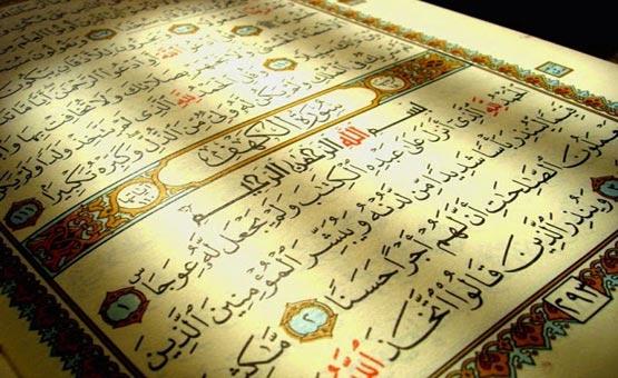Manfaat-dan-Keutamaan-Membaca-Surat-Al-Kahfi-pada-Hari-Jumat