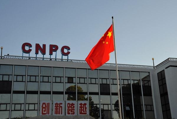 Perusahaan Minyak Cina Tak Kurangi Sebagian Investasinya di Sudan