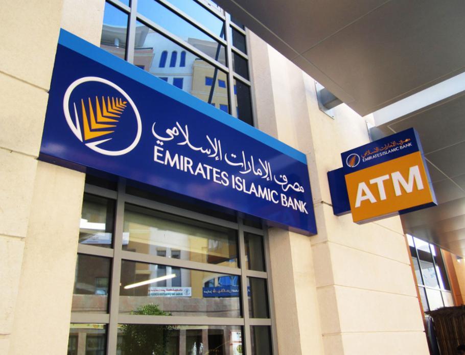 Emirates Islamic Luncurkan Apliaksi Media Sosial Bank Islam