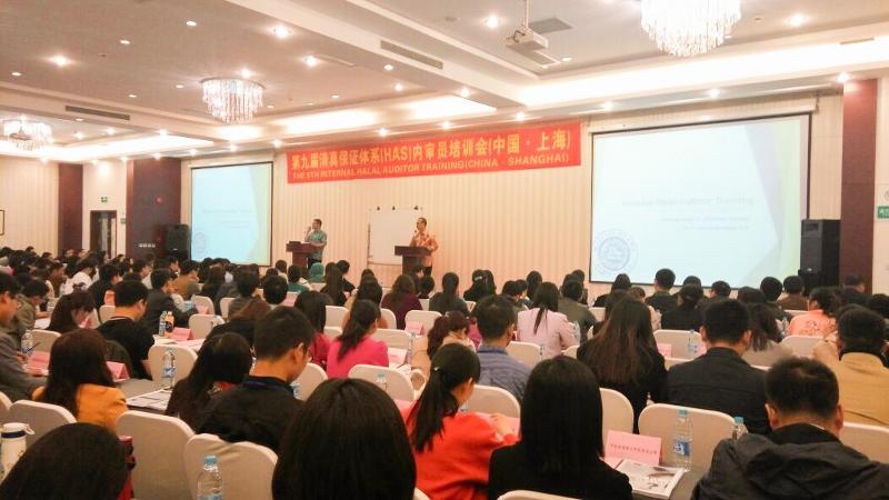 LPPOM MUI Adakan Pelatihan Auditor Halal Di China