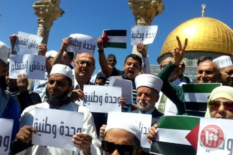 Warga Palestina Tuntut Persatuan Nasional Di Depan Masjid Al Aqsha