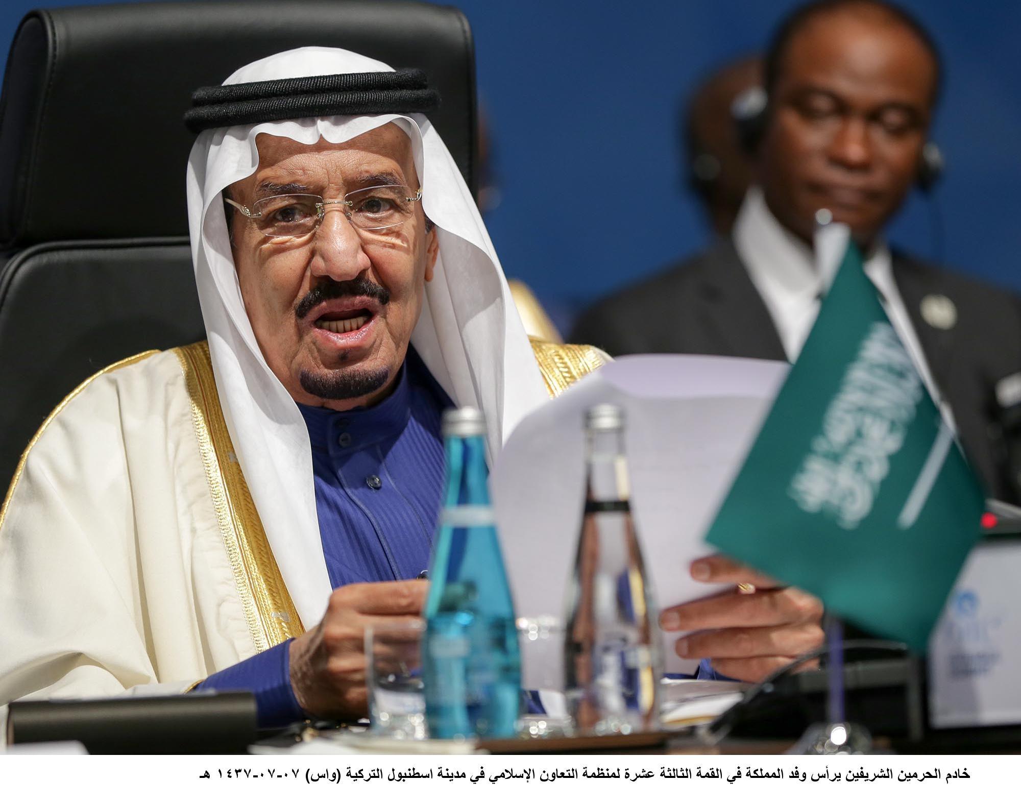 Raja Salman Serukan Persatuan Lawan Terorisme