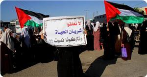 Baseem Naim: Israel Gunakan Berbagai Cara untuk Blokade Gaza