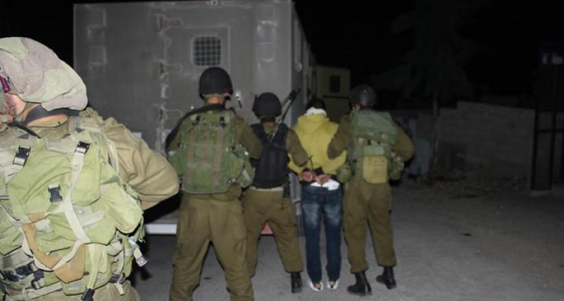 Pasukan Israel Tahan Lima Karyawan HRC Palestina