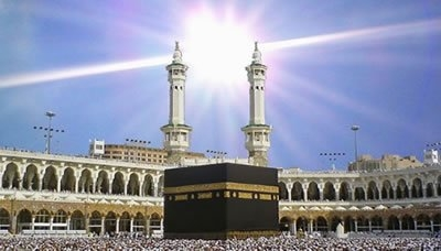 Jama'ah Muslimin (Hizbullah) Tetapkan Idul Adha 1440 H Ahad 11 Agustus 2019